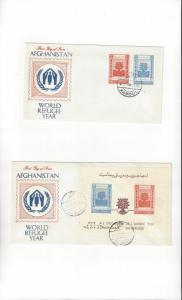 Afghanistan 470-1 (Imp), 471B (Imp), Two Cacheted Covers