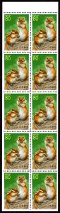 Japan #Z157a  mnh-pane - 1995 chipmunks - small animal - (Hokkaido Pref) - pane