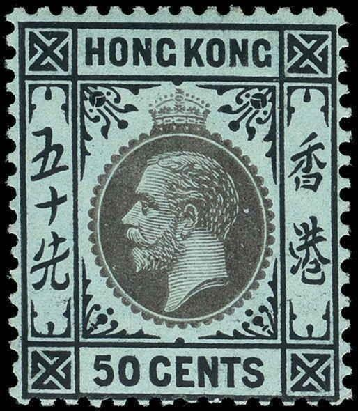 Hong Kong Scott 119b Gibbons 111b Mint Stamp