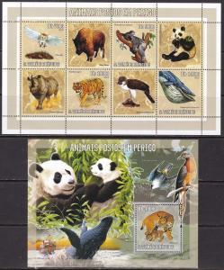 Sao Tome and Principe, Fauna, Animals, Birds MNH / 2006