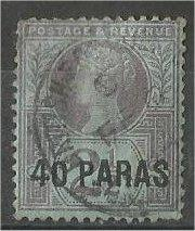 BRITISH OFFICES in TURKISH EMPIRE, 1927, used 40pa on 21/2p lil, Scott 1