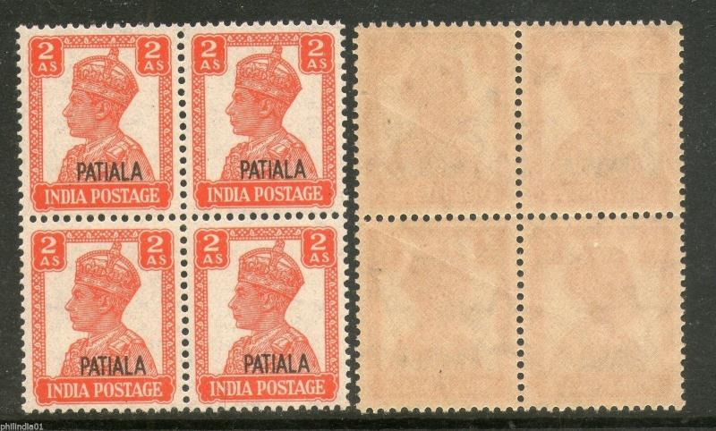 India PATIALA State 2As KG VI BLK/4 SG 109 Cat. £40 MNH