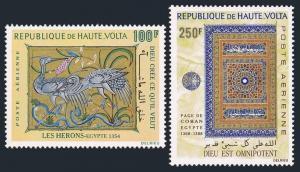 Burkina Faso C91-C92,MNH.Michel 329-330. Herons,Koran,Egyptian Art,1971.
