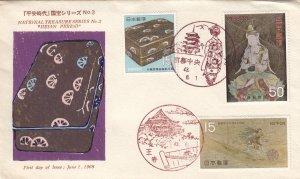1968, Japan: National Treasure Series-Heian Period, FDC (S18780)