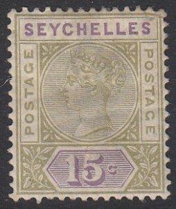 Seychelles 10 MH HR CV $9.50