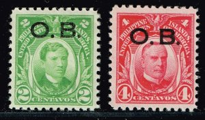Philippines Stamp  #O5-6 1931 OFFICIAL STAMP MH/OG STAMP 2,4C
