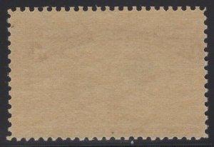 US Stamp Scott #233 MINT NH SCV $140
