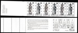 Faroe Is. 19th Century Chess pieces booklet of 3 pairs SG#81-82 SC#94a