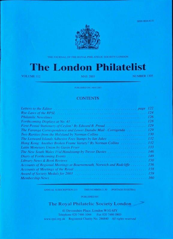 LATIN MONETARY UNION Rates General Postal Union UPU