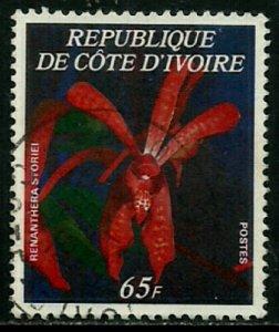 Ivory Coast #447D Used Stamp - Flowers (b)