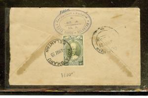 MALAYA KELANTAN  (P1312B) COVER 1939  8C RATE FROM KOTA BHARU