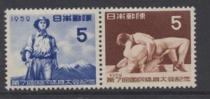 *Japan # 568a MNH VF
