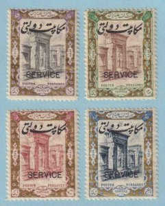 MIDDLE EAST O54 - O57 OFFICIALS  MINT NEVER HINGED OG ** NO FAULTS - W884