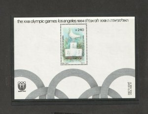 1984  ISREAL -  SG: MS 932  -  SUMMER OLYMPICS L.A. - UNMOUNTED MINT