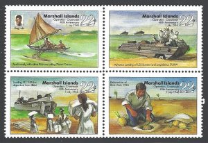 Marshall Islands Sc # 115-118a mint NH (RC)