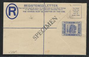 BRUNEI (P2408B) 15C RLE SPECIMEN  NICE