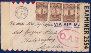CANADA Sc 257 Postal Cover Vancouver, BC To Sweden Vert.Strip Of Four 1943