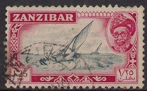 Zanzibar 1957 QE2 1.25ct Ummoja Wema Dhow used SG 368 ( K79 )