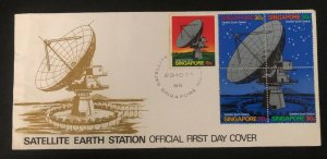 1971 Singapore First Day Souvenir Cover FDC Satellite Earth Station