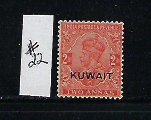 KUWAIT #22 1929-37 2A (VERMILION)  - MINT LIGHT  HINGED