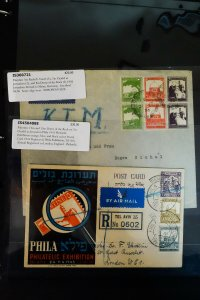 Palestine Rare Interim Postal History Stamp Collection