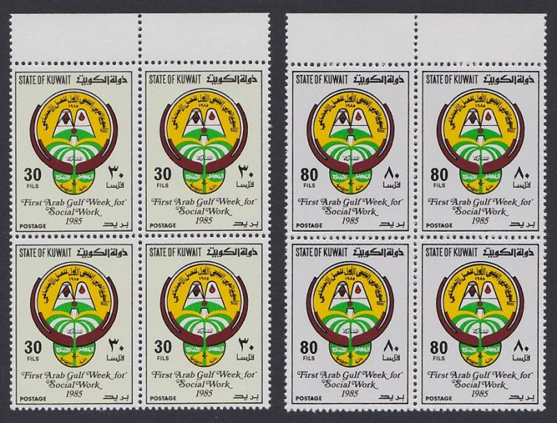 Kuwait 1st Arab Gulf Social Week 2v Blocks of 4 with Top Margins SG#1072-1073
