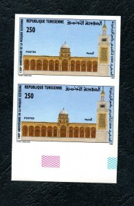 1996- Tunisia -Imperforated pair-1300th Anniversary of Zitouna's Founding Mosque
