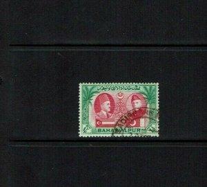 Bahawalpur: : 1948, First Anniversary, Union with Pakistan, fine used SG 33
