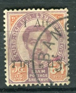 THAILAND; 1894 Small Roman 'Atts' surcharge used hinged 1/64a.