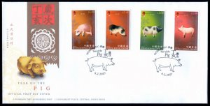 HONG KONG SC#1249-1252 Year of the Pig (2006) FDC