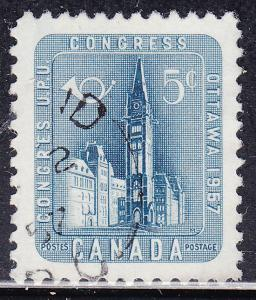 Canada 371 UPU 14th Congress, Ottawa 5¢ 1957