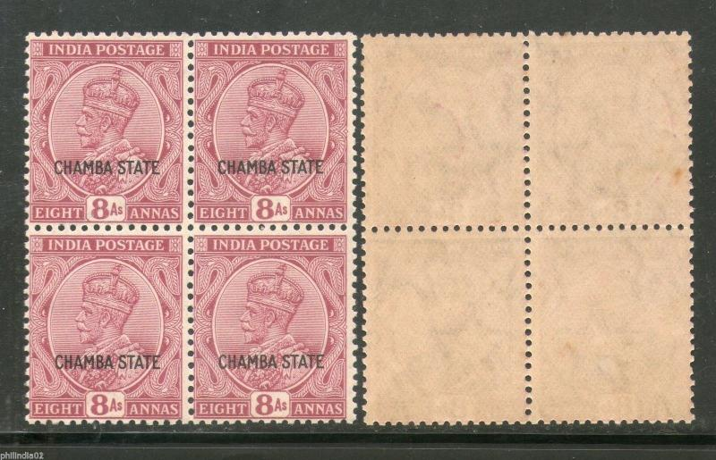 India CHAMBA State 8As Postage Stamp KG V SG 73 / Sc 57 BLK/4 Cat £12 MNH