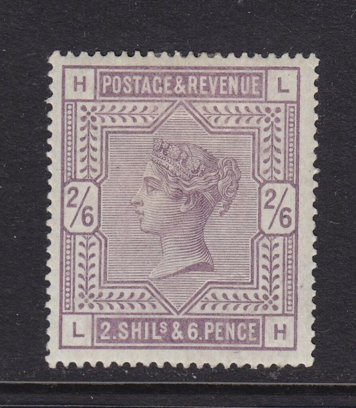 Great Britain Scott # 96 VF-XF mint OG with nice color cv $ 625 ! see pic !