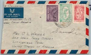 Goldpath: Saudi Arabia cover, To Littlefield TX USA, CBHW_07_04