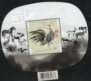 Canada, 2084, SOUVENIR SHEET, MNH, 2005 New year