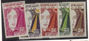 Tunisia #323-7 MH complete set