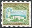 Kuwait 868 used (1981)