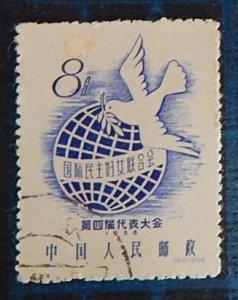 China, (2615-Т)
