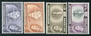 HERRICKSTAMP MONTSERRAT Sc.# 146-49 1958 QE II Mint NH