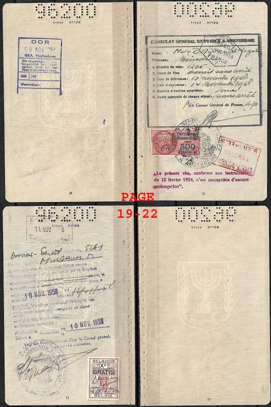 JUDAICA ISRAEL PASSPORT , SEPARATE PAGES, REVENUE STAMP, VISAS, 1958