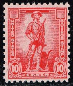 US STAMP #WS7 10c 1942 Savings Stamp MNH/OG