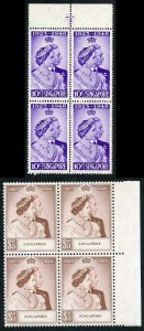 SINGAPORE SG31/2 1948 Silver Wedding in SUPERB U/M Blocks of Four