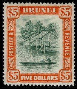 BRUNEI GVI SG91, $5 green & red-orange, LH MINT. Cat £25.