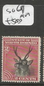 North Borneo Deer SG 69 light toning at top MOG (7cls)