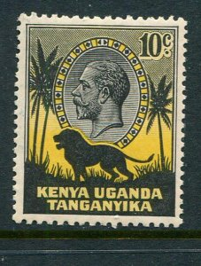 Kenya Uganda & Tanganyika #48 Mint