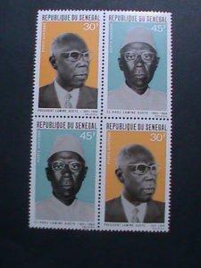 SENEGAL-1968-SC#C70-1 PRESIDENT LEMINE GUEYE MNH BLOCKS- VERY FINE