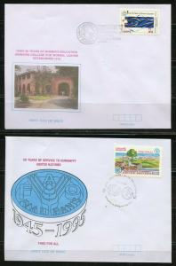 PAKISTAN  LOT OF  9   FIRST DAY COVERS AS SHOWN