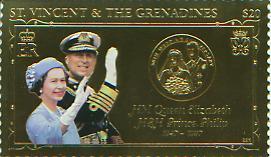 QE II, 50th Wedding Anniv, Gold, Single Stamp, STVI2659