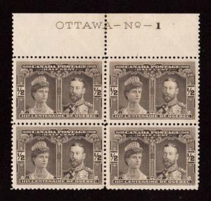 Canada #96 VF/NH Plate #1 Block Of Four