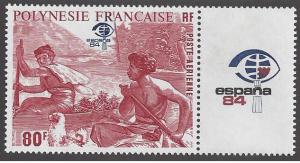 French Polynesia #C206, MNH single, Espana 84, Issued 1984